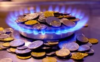 Ціна на газ із листопада підніметься!