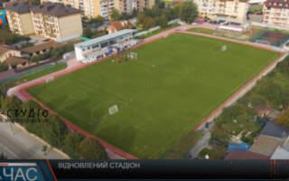 Ужгородський стадіон «Автомобіліст» – відновлений!