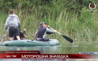 Подробиці про рештки людини, які знайдені в Тисі біля Виноградова (відео)