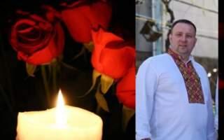 Помер молодий член виконавчого комітету Рахівської міської ради