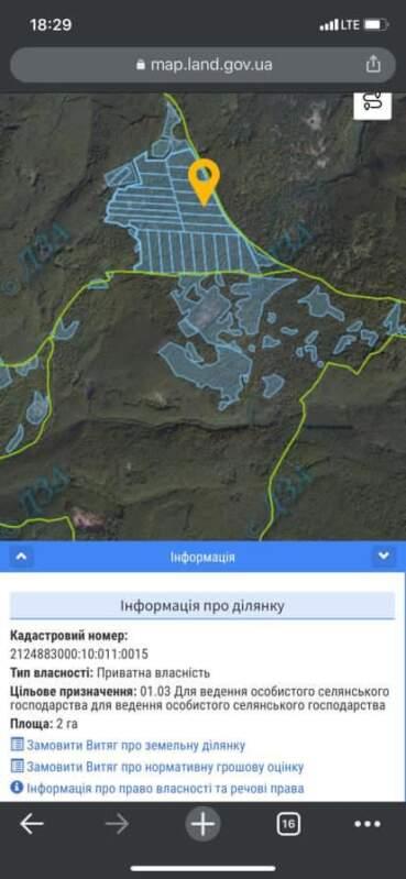 📣Дерибан року: за два дні на Закарпатті геокадастр роздав понад 200 гектарів землі