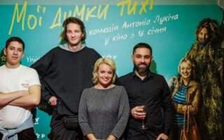 Комедія молодого ужгородського режисера підкорила Велику Британію: яку премію здобула стрічка