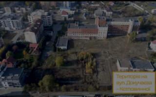Відео: В Ужгороді вкрали землю поліклініки, аби збудувати багатоповерхівку. Хто це зробив? Правда про схему