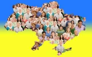 Населення України скоротилось майже на чверть мільйона осіб
