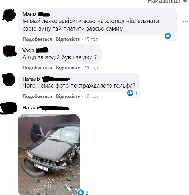 Наслідки ДТП на Рахівщині за участі пожежної машини показали у соціальних мережах (ФОТО)