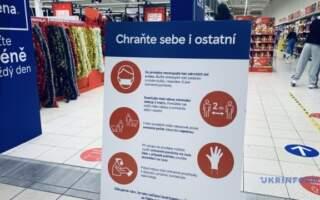 Від завтра Чехія повертає більшість карантинних обмежень, скасованих лише 2 тижні тому