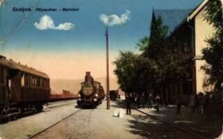 Дивовижні історії та фото Сваляви минулих століть