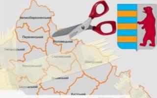 Від сьогодні розпочалась реорганізація РДА ліквідованих районів