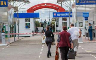 Увага! Від сьогодні змінено порядок перетину кордону зі Словаччиною