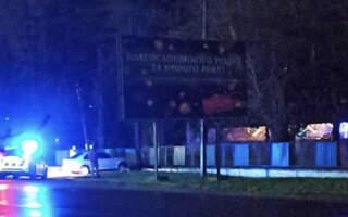 """ДТП: На Ужгородщині автомобіль протаранив паркан дитячого санаторію """"Малятко"""""""