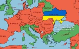 Популярні країни для закарпатців – Чехія, Словaччинa, Угорщинa, Румунія, Польщa, у червоній зоні