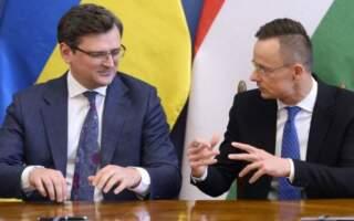 Посольству Угорщини  «патріоті Украині» надіслали погрози перед приїздом Сійярто до Києва