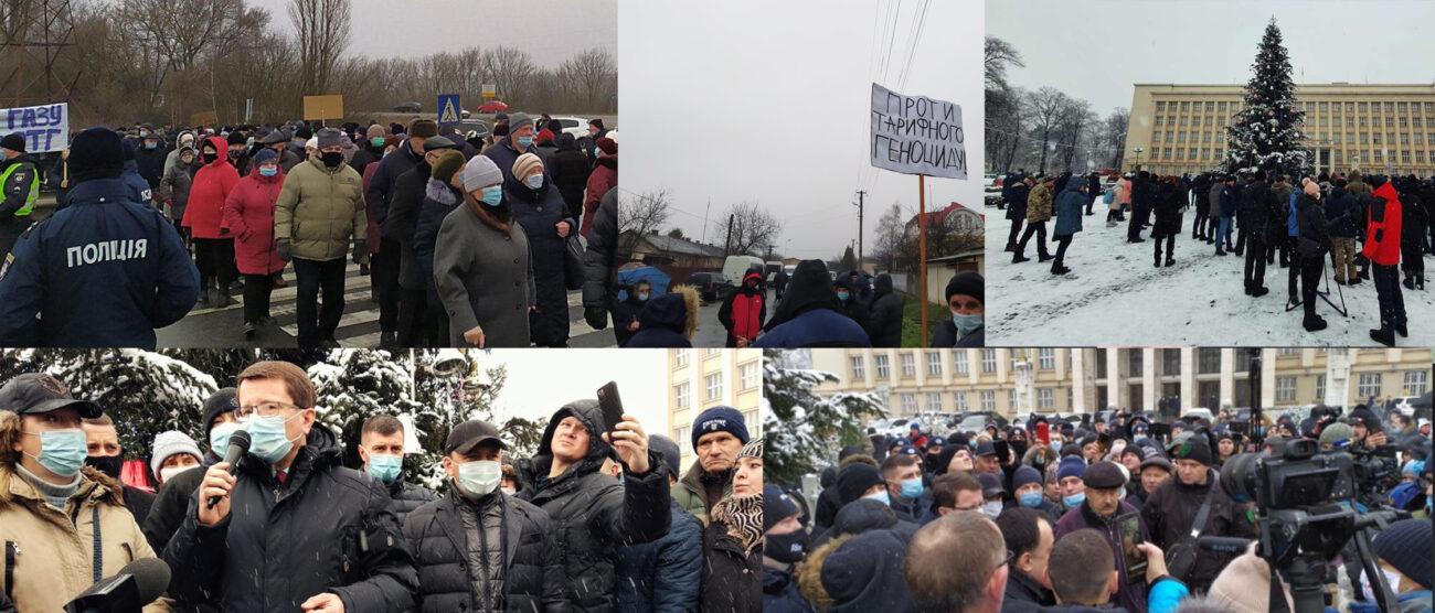 Хроніка Тарифних протестів на Закарпатті: Хуст, Свалява - перші, Виноградів, Берегове - наступні та фінал в Ужгороді (ВІДЕО)