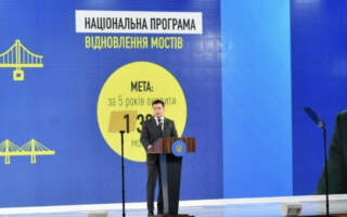 Інфраструктурний ривок: Зеленський на форумі «Україна 30» озвучив плани розвитку транспортної галузі