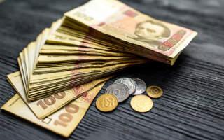 1 217 $ – зарплата Іршавського міського голови (ДОКУМЕНТ)