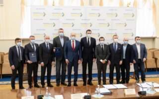 Мери міст підписали Меморандум про взаєморозуміння щодо врегулювання проблемних питань у сфері централізованого постачання теплової енергії та постачання гарячої води громадянам України