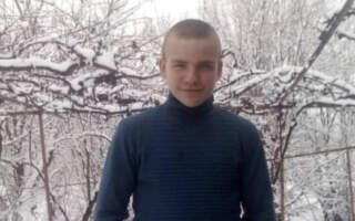Допоможіть у пошуках! На Іршавщині зник хлопчик! Бажаючі можуть долучитися до пошуку