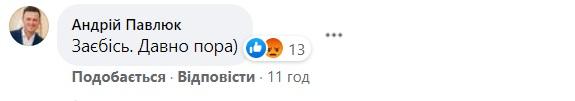 """""""З Вами, то треба було зробити ще в 2013-2014 роках - пов'язати бантик і відправити куму"""", - блокування каналів Медведчука викликало бурну реакцію у соціальних мережах"""