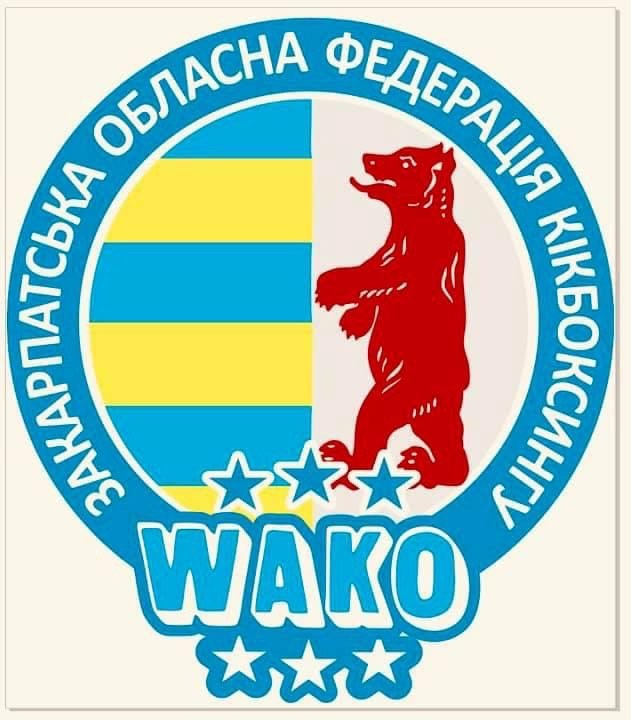 В Ужгороді відбудеться Відкритий Чемпіонат з кікбоксингу серед юнаків та юніорів