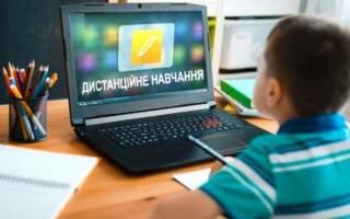 Школи Ужгорода з 9 березня ще на дистанційному навчанні