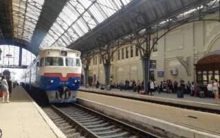 Увага! Потяг зі Львова до Ужгорода не курсуватиме кілька днів
