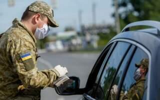 УВАГА! Нові правила в'їзду в Україну: Тест необхідно зробити не пізніше ніж за 72 години до перетину державного кордону