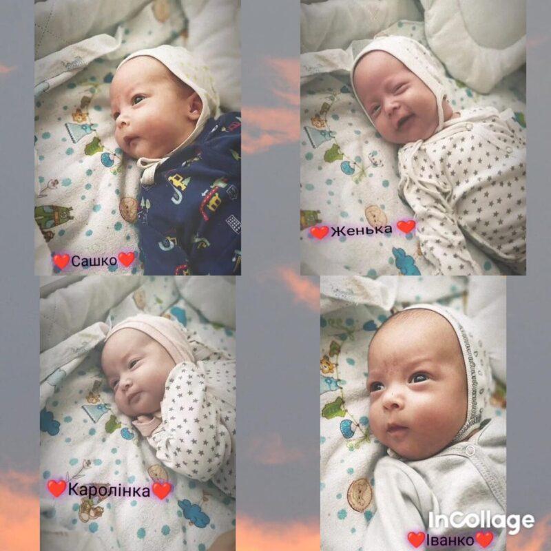 """""""Перша прогулка❤️❤️❤️❤️"""", - батьки четвірні, яка взимку народилась на Закарпатті, показали фото малюків"""