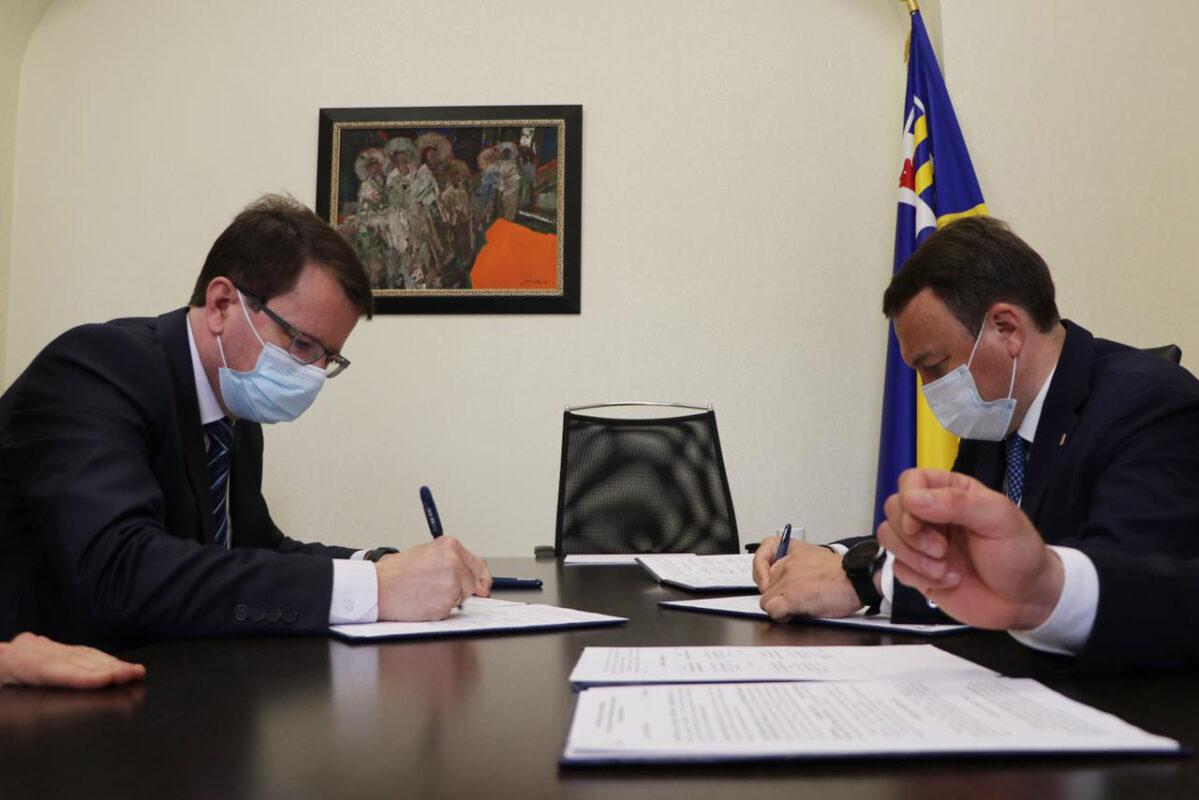 На Закарпатті підписали Меморандум про співпрацю щодо проектування та будівництва нового аеропорту в Закарпатській області