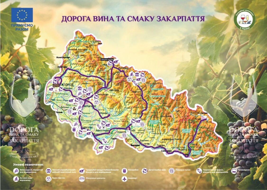 «Промоція локального культурно-туристичного продукту є одним із пріоритетів стратегії регіонального розвитку», – Ігор Шинкарюк