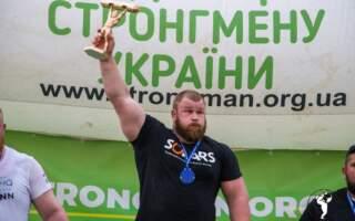 Закарпатець став чемпіоном України зі стронгмену