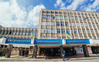 Двоє науковців Ужгородського національного університету здобули найвищі державні нагороди