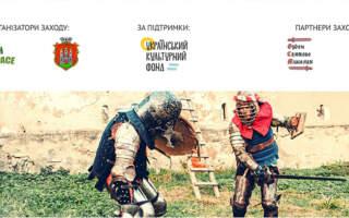 5-6 червня у палаці Телекі відбудеться незабутнє дійство – Dovhe Castrum Fest