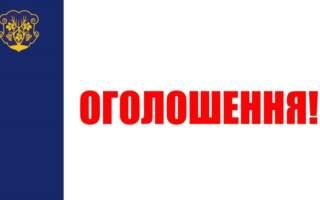 Ужгородська міськрада продовжила строк приймання пропозицій на участь у конкурсі молодіжних ініціатив