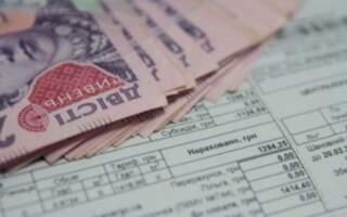 Українці платитимуть і за за обслуговування внутрішньобудинкових газових мереж