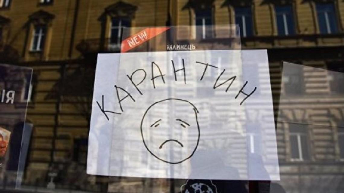 УВАГА! Кабмін пом'якшив карантин в Україні: Які зміни вступають у дію?