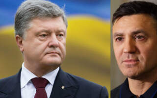 Тищенко стверджує, що «Порошенко готує переворот проти «СН» на Закарпатті»: фотофакт