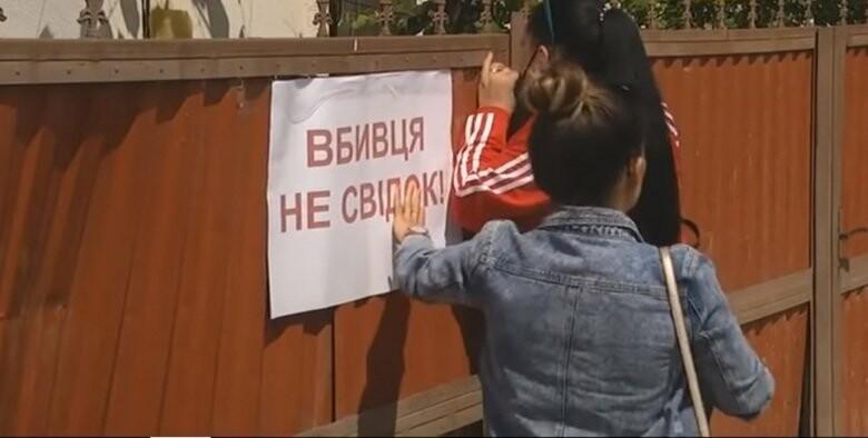 Підозрюваних не засудили за вбивство Василя Гоблика
