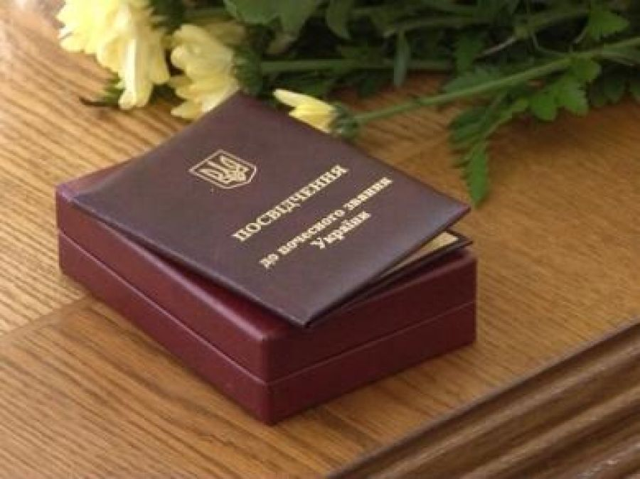 Ужнівець отримав почесну відзнаку Президента України
