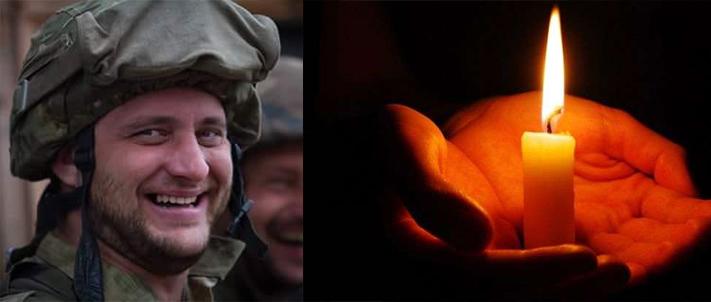 Вічна пам'ять Герою України! На війні з Росією загинув мукачівець