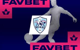 «Минай» продовжив контракт з БК «Favbet»