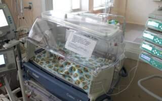Дитина у важкому стані в реанімації, – медики прокоментували стан дитини, яка народилась у вагоні потяга