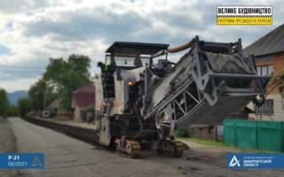 Велике будівництво: Укріплювальні конструкції – невід'ємний елемент ремонту доріг на Закарпатті