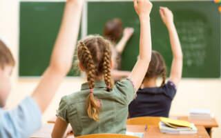 У МОЗ назвали умову, за якої школи зможуть працювати навіть у червоній зоні