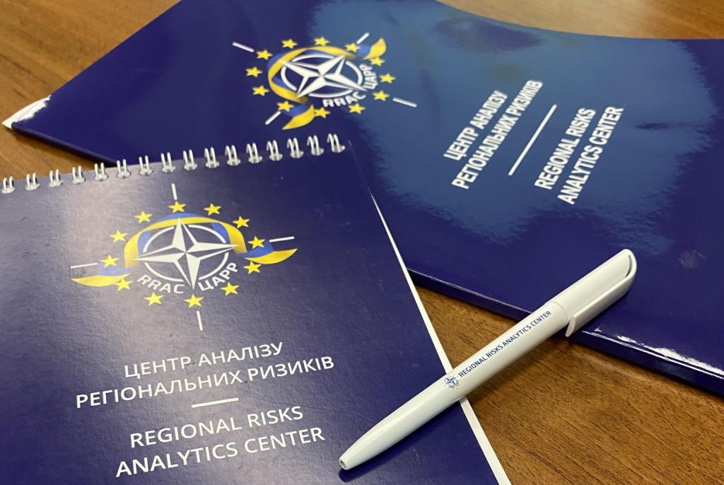 В Ужгороді відбувся міжнародний круглий стіл «Український Крим: відновлення світового порядку»