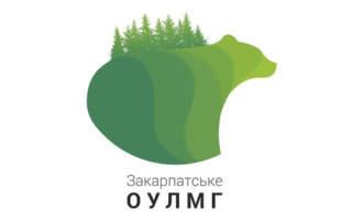 Закарпатське обласне управління лісового та мисливського господарства отримало керівника (ДОКУМЕНТ)