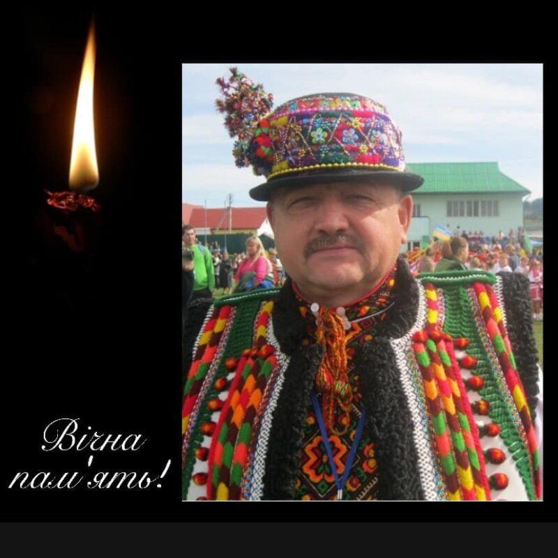 Помер знаний житель Рахівщини: людина яка до останнього подиху була віддана Гуцулії (ФОТО)