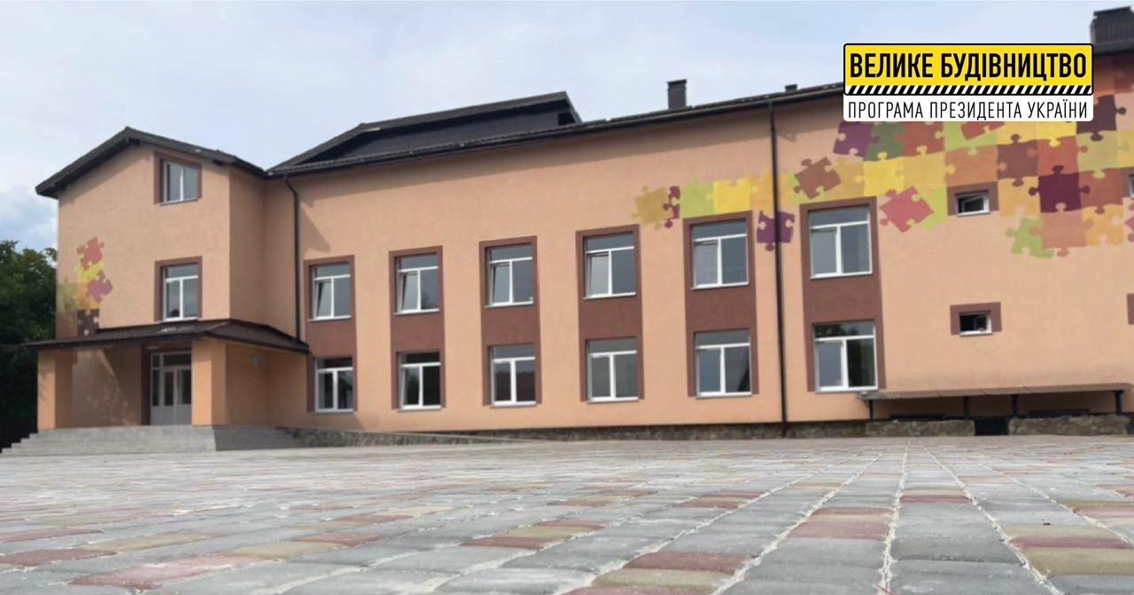 У селі Терново Тячівського району відкриють нову школу