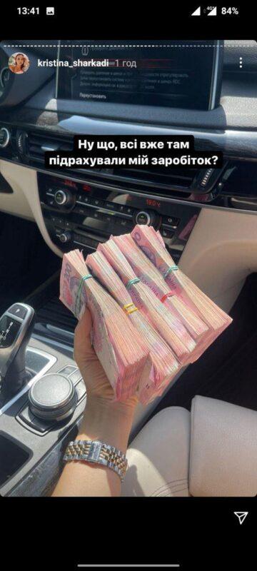 Закарпатська блогерша нагріла своїх підписників на чверть мільйона