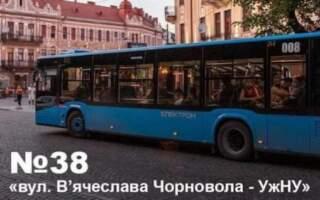 Із середи, 1 вересня, відновлюється обслуговування міського автобусного маршруту №38
