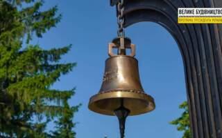 «Дзвін став важливим символом патріотизму, нашого щирого прагнення до перемоги та поваги до тих, хто захищає спокій і мир українців», – Анатолій Полосков.